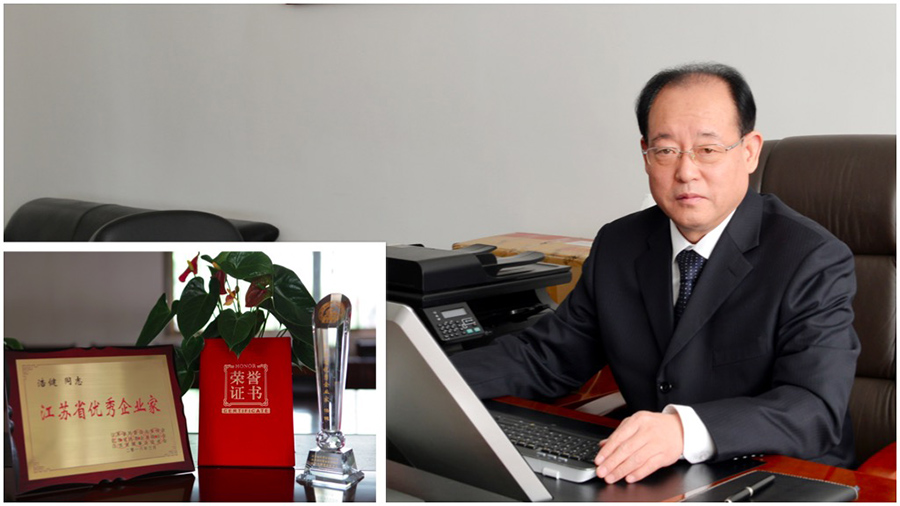 """2016年3月,公司总经理浩健获""""江苏省优秀企业家""""称号"""