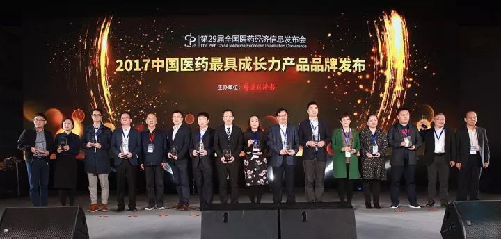 2017年11月,安宮牛黃丸榮登2017中國醫藥最具成長力品牌榜單